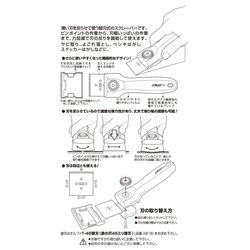 OLFA T-45 Esnek Bıçaklı Geniş Ağızlı Kazıyıcı (Spatula) - Thumbnail